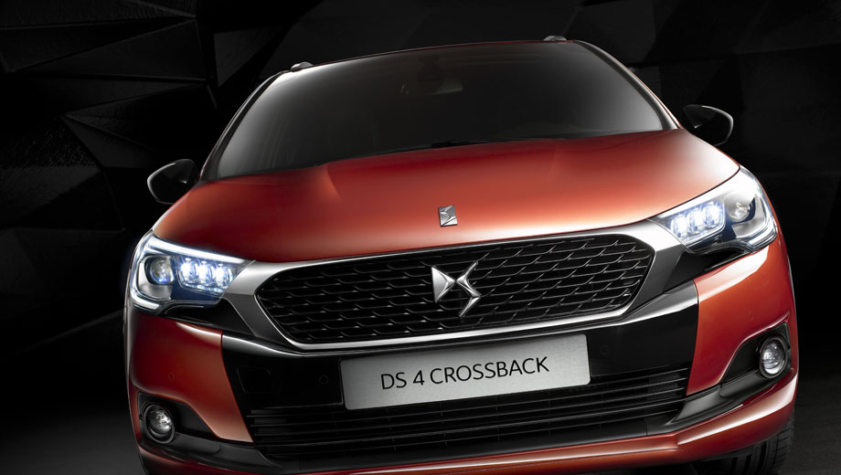DS-4_CrossBack_avant_calandre_DS_wings